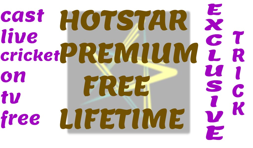Trick to watch hotstar premium free 2019 | No hotstar